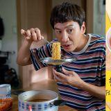 韓國人才知道!五種混和起來更好吃的泡麵組合,只會單吃的話太落伍了!