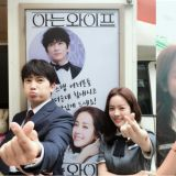 惠利為拍攝《認識的妻子》的池晟、韓志旼送上應援咖啡車!還到拍攝現場探班呢!