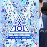 《Produce X 101》安俊英PD被捕! 銷毀證據&背任收財,X1或受影響