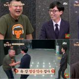 劉在錫與姜鎬童時隔12年在節目中驚喜同框!氣氛微妙,彷彿是首腦會談級的緊張感!