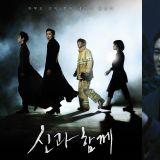《与神同行2》定档8月1日在韩上映!台湾8月8日也看的到啦~