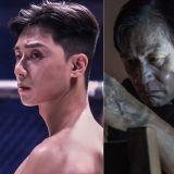 朴敘俊、安聖基、禹棹煥主演《驅魔使者》將於下月(7月)在韓上映!公開劇照、預告影片