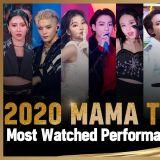 2020年《MAMA》表演舞台观看人次 TOP.10合辑,女团 TWICE 拿下第一!