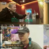 Bigbang太陽、CL、吳赫新綜藝《那傢夥們的雙重生活》首版預告視頻公開