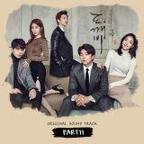《鬼怪》公開收錄神秘3首歌曲OST Part.11 攻占各大音源榜上位圈