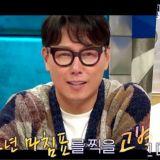 尹钟信离开主持了12年的《Radio Star》 最后一期难忍哽咽!