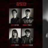主演們全是演技派!李玹雨確定加入韓版《紙房子》飾演「里約」,與劉智泰、朴海秀等人展開合作!