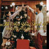 在李遐怡和 Crush 的歌聲裡提前過節吧!〈For You〉稍後問世