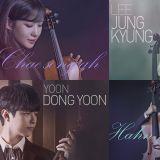 超豪華陣容OST+古典音樂襯托:金旻載和朴恩斌的六角關係,你感受到當中的悲傷嗎?