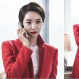 JTBC金土新剧 《Untouchable》公开高俊熙变身带刺玫瑰女剧照