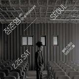郑俊英即将於2/25日举行单独演唱会 同月发行新专辑