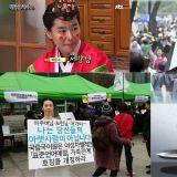 「別再叫小叔子、小姑子了!」9成韓國人想要改掉的稱謂?!