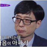 《You Quiz》刘在锡镜头前不舍新冠肺炎第一线医疗人员而落泪