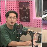 上电台宣传《与神同行2》的河正宇被民众call-in投诉?