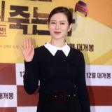 《壞蛋必須死》發佈會:孫藝珍穿黑套裝展優雅幹練風範