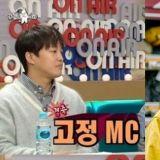車太鉉成Radio Star固定MC+首部千萬電影:雙喜臨門
