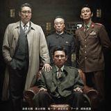 【影评】《北寒谍战》:谍战背后千丝万缕的两韩关系
