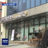 BIGBANG T.O.P被指享受特惠病假 龍山區廳:正常病假