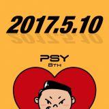 江南大叔PSY即將於5/10日帶著正規8輯回歸歌謠界啦!