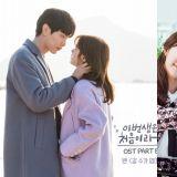 捨不得還是要捨得~!tvN熱門韓劇《今生是第一次》今晚結局「四大看點」總整理!