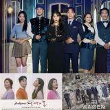 【KSD評分】由韓星網讀者評分!《德魯納酒店》刷新記錄 以9.1分穩坐一位