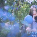 IU〈Love poem〉首週銷量破 12 萬張 奪 Gaon Chart 單週冠軍!