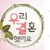 《我結》PD移籍tvN後,推出音樂+戀愛綜藝,出演陣容極度保密