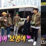 朴寶英「素顏」驚喜出演《RM》!李光洙對於自己只是OOO…笑翻全場