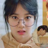 甜蜜韓國網路劇推薦《法律上的父親》年齡相仿的他,怎麼忽然變成了我爸爸?