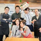 《大佬上错身》将於8月29日香港上映!