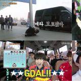 EXO Suho「機場前滾翻事件」終於揭曉原因!弟弟們突然提議要「爬格子」結果Suho不幸中獎XD