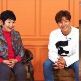 金鍾國的媽媽決定出演《我家的熊孩子》的理由?因為PD說會幫忙介紹好女人!