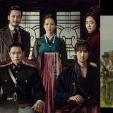 「劇透慎入」《陽光先生》悲情落幕 一個場景就感動了全韓國