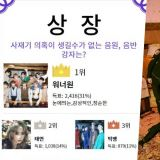 「完全不會讓人懷疑銷量作假的歌手!」網友票選TOP 3:這才是真正的認可啊!
