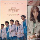 [討論]打破每週播出兩集的常規,每週只播出一集的韓劇,感覺或多或少會影響追劇的動力!