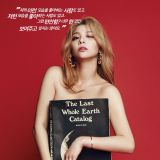 Ailee、韓高恩等誘惑拍男性雜誌寫真