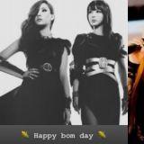经典女团 2NE1 友情直到永远!队长 CL 透过IG为朴春庆生:「Happy Bom day!」