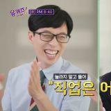 曹承佑时隔16年终於上综艺节目,就选《刘Quiz》今晚首播:我也有看《RM》但我不爱跑XD