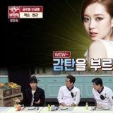 SJ-M成员Henry韩语越说越好的秘诀是?「每天和高雅拉见面」