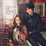 《Madame Antoine》宣傳海報出爐 韓藝瑟、成俊上演甜蜜心理遊戲