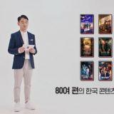 Netflix 五年來在韓國投資了7700億,產生了5.6兆的經濟效益!今年將再以天價投資繼續書寫全新歷史