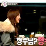 《我们结婚了》郑惠成与小叔子NCT127道英通话后 怒火中烧的理由是?