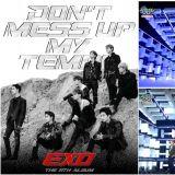 哪裡是魅力的盡頭?EXO新歌《Tempo》MV和回歸舞台來啦!