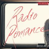 《Radio Romance》金所炫變身電臺作家  展現熟女演技坦言緊張