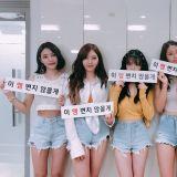 AOA變成5人組合!珉娥確定不與FNC續約 「為實現新夢想決定走向新道路」