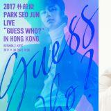 「準備好搶票見國民男友啦嗎?」朴敘俊首場亞洲巡迴見面會香港站門票將於9/8公開發售!