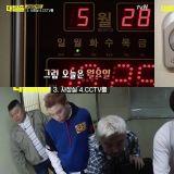 tvN大型密室逃脫節目認證:SJ神童真的是「神童」!