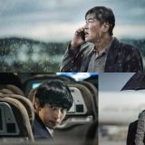 275億大製作韓國電影《緊急宣言》宋康昊、李秉憲、任時完等主演劇照首次公開