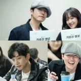 《油膩的Melo》張赫、鄭麗媛、李俊昊劇本排練照公開!下月(5月)7日首播