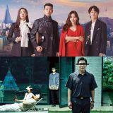 韓國發行「2021國際韓流趨勢調查」:《愛的迫降》《寄生上流》李敏鎬&防彈少年團全球人氣再獲認證!